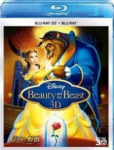 [3D&2D Blu-ray] 美女と野獣