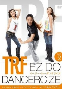[DVD] TRF イージー・ドゥ・ダンササイズ Disc.2