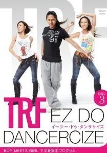 [DVD] TRF イージー・ドゥ・ダンササイズ Disc.3