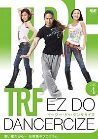 [DVD] TRF イージー・ドゥ・ダンササイズ Disc.4