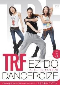 [DVD] TRF イージー・ドゥ・ダンササイズ Disc.5