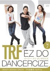 [DVD] TRF イージー・ドゥ・ダンササイズ Disc.7