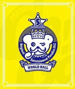 [Blu-ray] Original Entertainment Paradise 2012 PARADISE@GoGo!! LIVE 神戸ワールド記念ホール