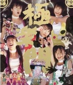 [Blu-ray] サマーダイブ2011 極楽門からこんにちは