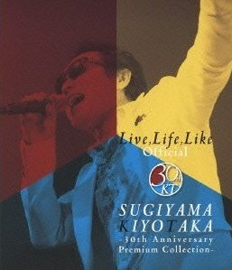[Blu-ray] 杉山清貴/Live,Life,Like Official -30th Anniversary Premium Collection-