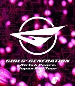 [Blu-ray] GIRLS' GENERATION ~Girls&Peace~ Japan 2nd Tour