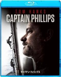 [Blu-ray] キャプテン・フィリップス