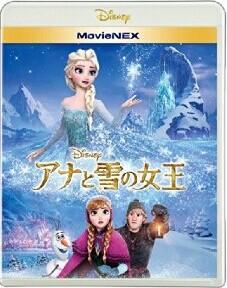 [Blu-ray] アナと雪の女王