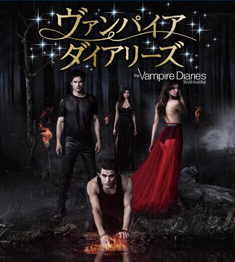 [Blu-ray] ヴァンパイア・ダイアリーズ シーズン 5 後編