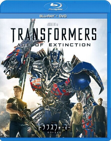 [3D&2D Blu-ray] トランスフォーマー4/ ロストエイジ