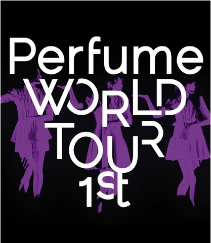[Blu-ray] Perfume WORLD TOUR 1st