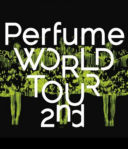 [Blu-ray] Perfume WORLD TOUR 2nd