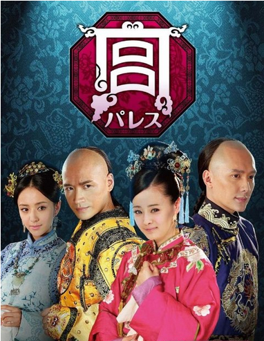 [DVD] 宮 パレス DVD-BOX 2