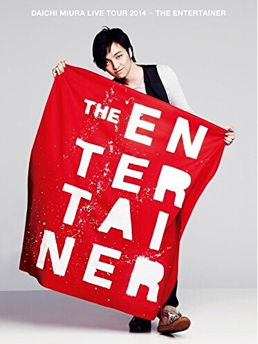 [Blu-ray] DAICHI MIURA LIVE TOUR 2014 - THE ENTERTAINER