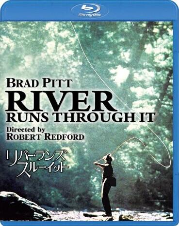[Blu-ray] リバー・ランズ・スルー・イット