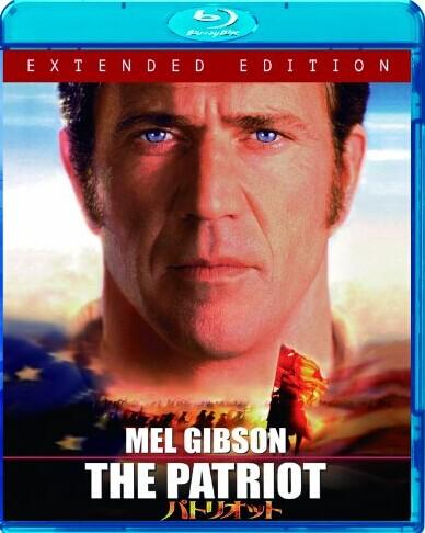 [Blu-ray] パトリオット