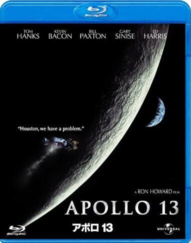 [Blu-ray] アポロ13