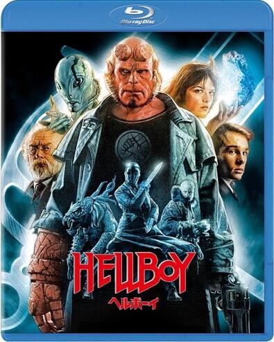 [Blu-ray] ヘルボーイ