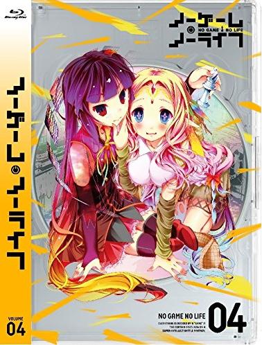 [Blu-ray] ノーゲーム・ノーライフ IV