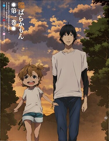 [Blu-ray] ばらかもん 第一巻
