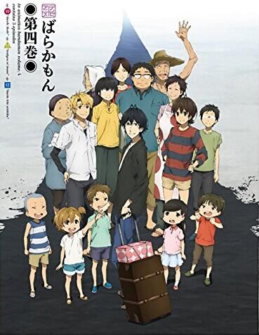 [Blu-ray] ばらかもん 第四巻