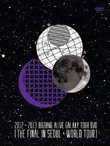 [DVD] 2012~2013 BIGBANG ALIVE GALAXY TOUR DVD [THE FINAL IN SEOUL & WORLD TOUR]