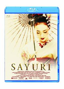 [Blu-ray] SAYURI