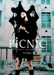 [Blu-ray] PiCNiC