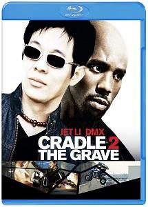 [Blu-ray] ブラック・ダイヤモンド CRADLE 2 THE GRAVE