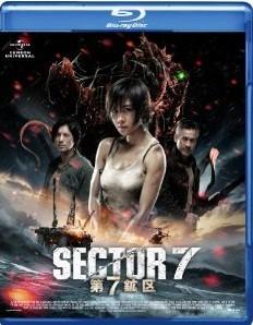 [3D&2D Blu-ray] 第7鉱区