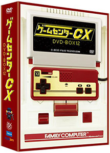 [DVD] ゲームセンターCX DVD-BOX12