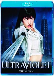 [Blu-ray] ウルトラヴァイオレット