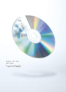 [DVD] ARASHI LIVE TOUR 2017-2018 「untitled」