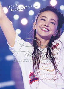 [DVD] namie amuro Final Tour 2018 ~Finally~ 福岡公演