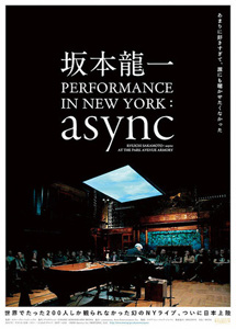 [DVD] Ryuichi Sakamoto:CODA コレクターズエディション with PERFORMANCE IN NEWYORK:async