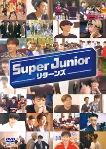 [DVD] SUPER JUNIOR リターンズ