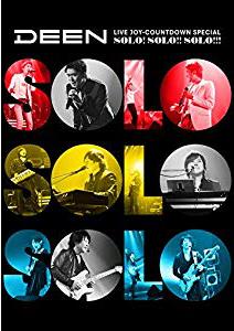 [DVD] DEEN LIVE JOY-COUNTDOWN SPECIAL ~ソロ!ソロ!!ソロ!!!~(特典なし)