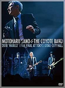 [DVD] 2018「MANIJU」 ツアー・ファイナル = 東京ド-ムシティ・ホール