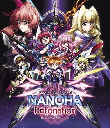 [DVD] 魔法少女リリカルなのは Detonation