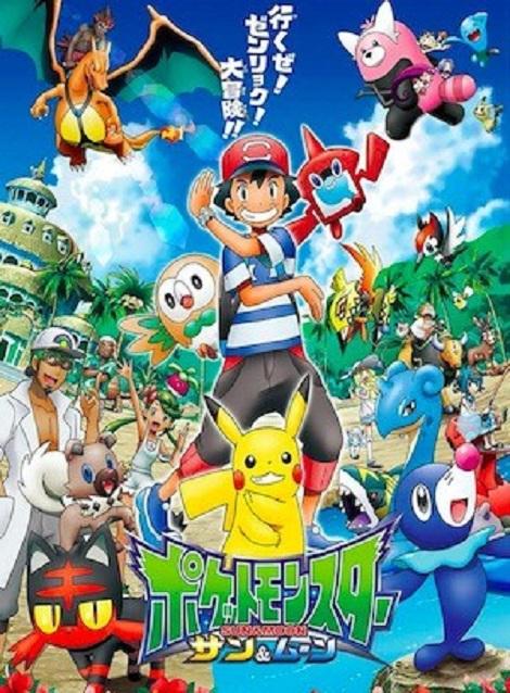 [DVD] ポケットモンスター サン&ムーン  豪華版【完全版】(初回生産限定版)