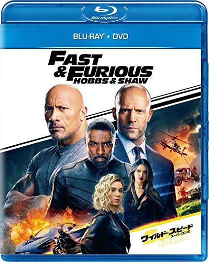 [Blu-ray] ワイルド・スピード