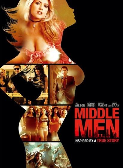 [DVD]ミドルメン/アダルト業界でネットを変えた男たち「洋画 DVD エロス」