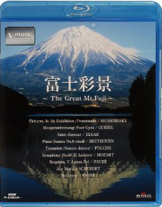 富士彩景~The Great Mt.Fuji~ V-music