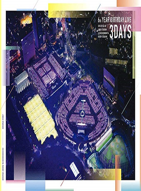 [DVD] 乃木坂46 6th YEAR BIRTHDAY LIVE