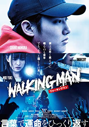 [DVD] WALKING MAN