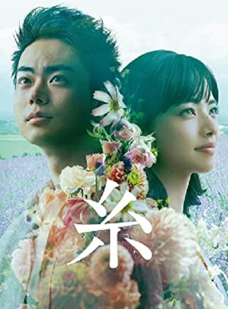 [Blu-ray]  糸