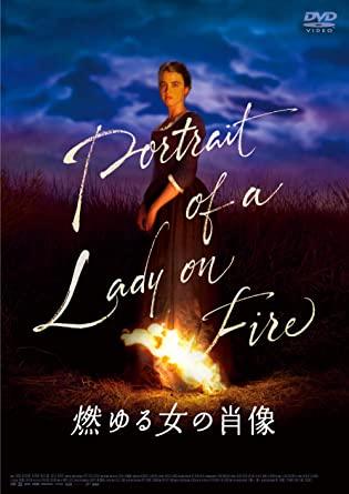 [DVD]  燃ゆる女の肖像