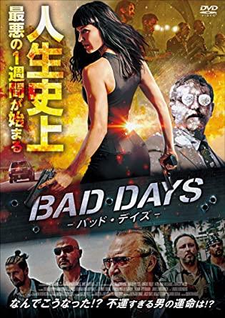[DVD]  バッド・デイズ