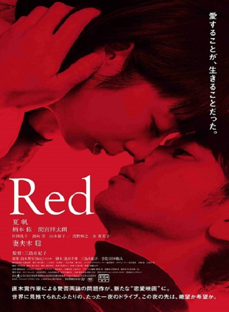 [MP4] Red (1.76)